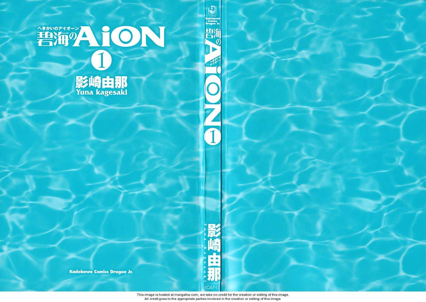 Hekikai no AiON 1 Page 3