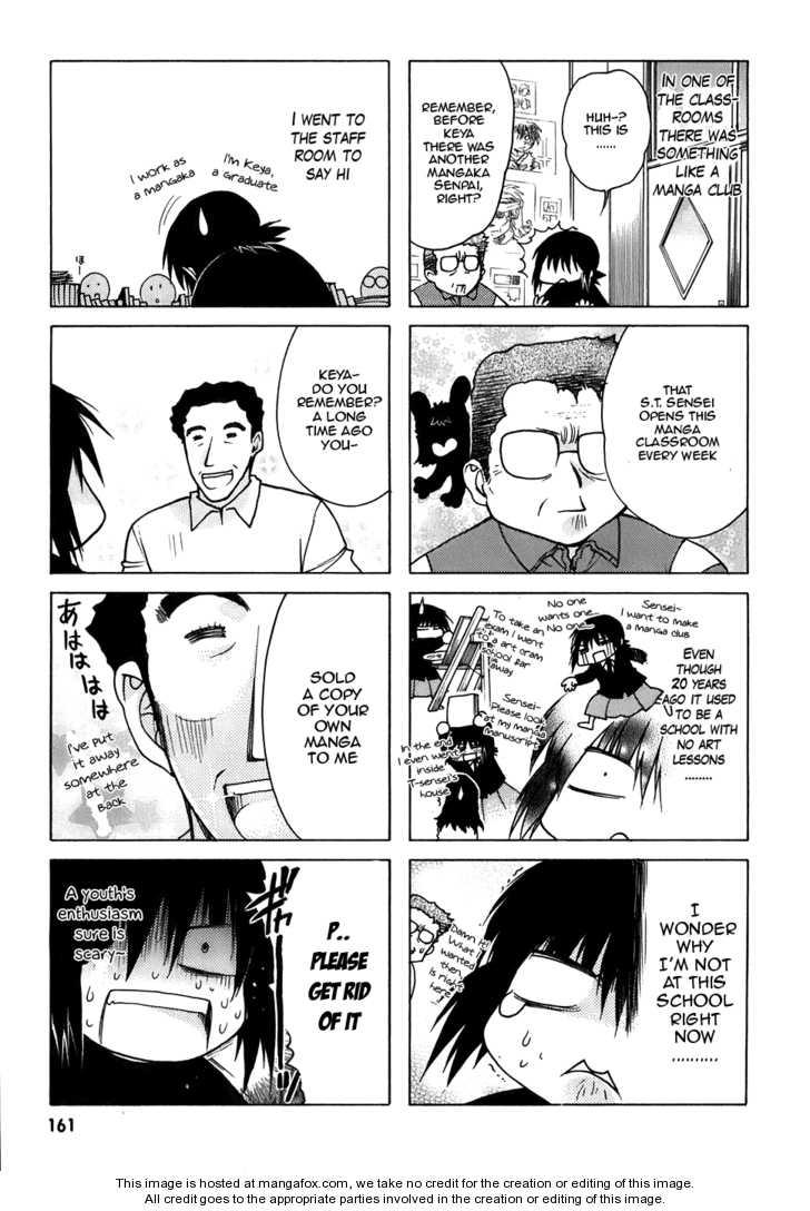 Hekikai no AiON 12.5 Page 3