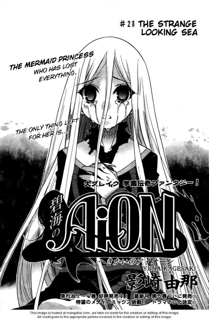 Hekikai no AiON 23 Page 1