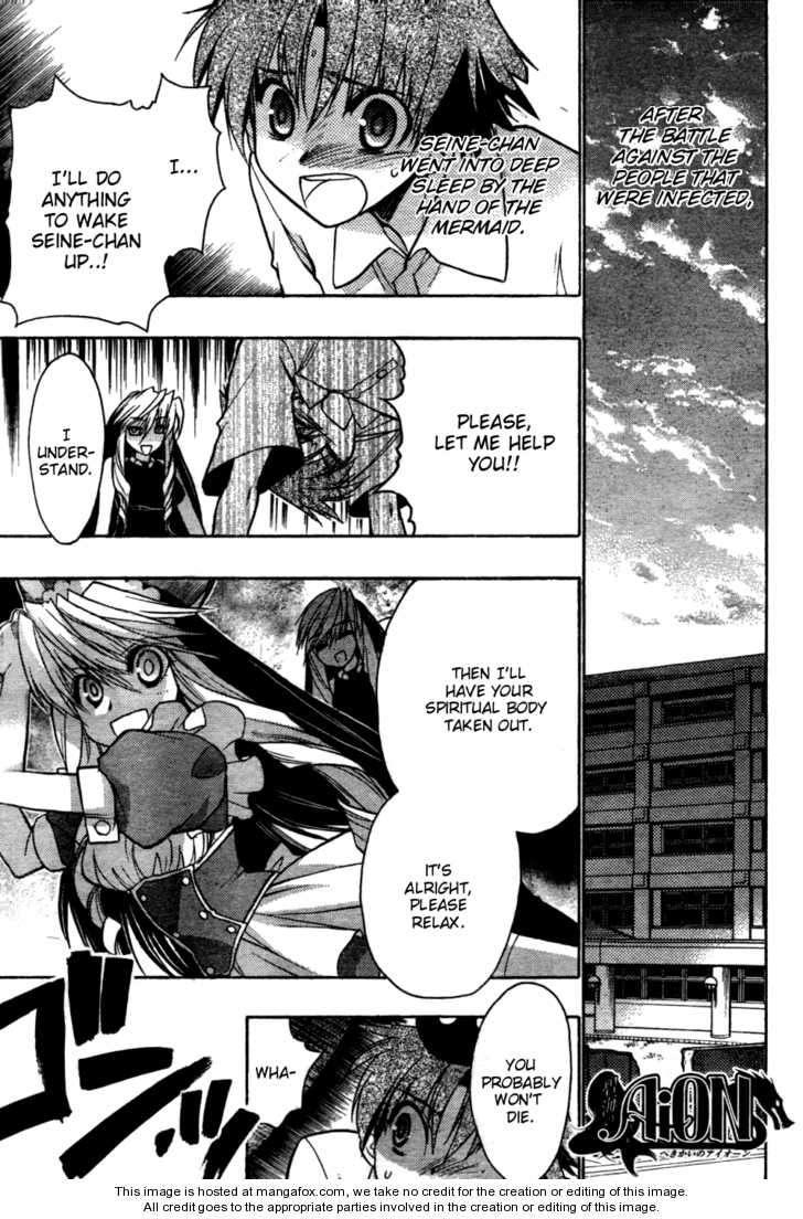 Hekikai no AiON 25 Page 1