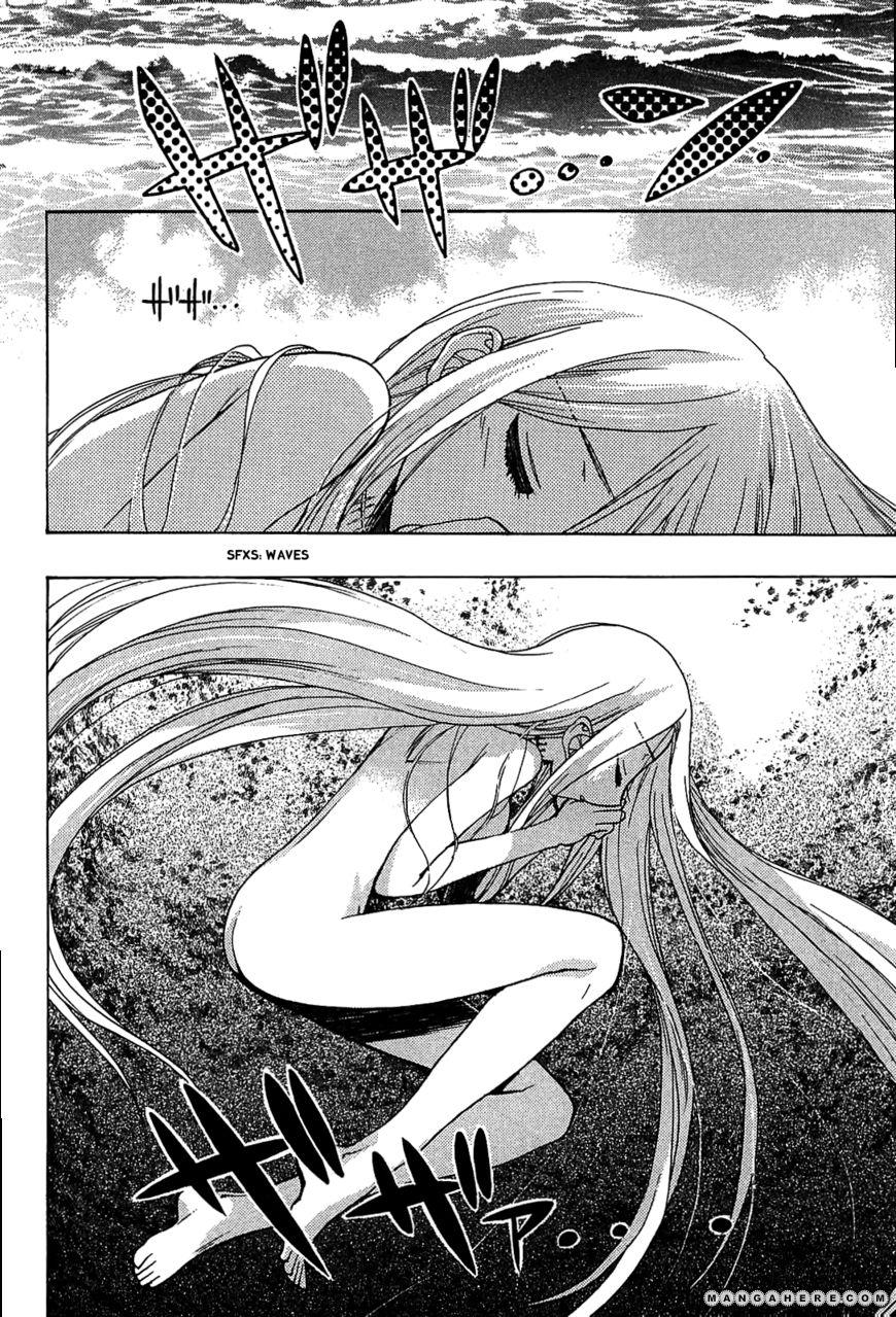 Hekikai no AiON 32 Page 2