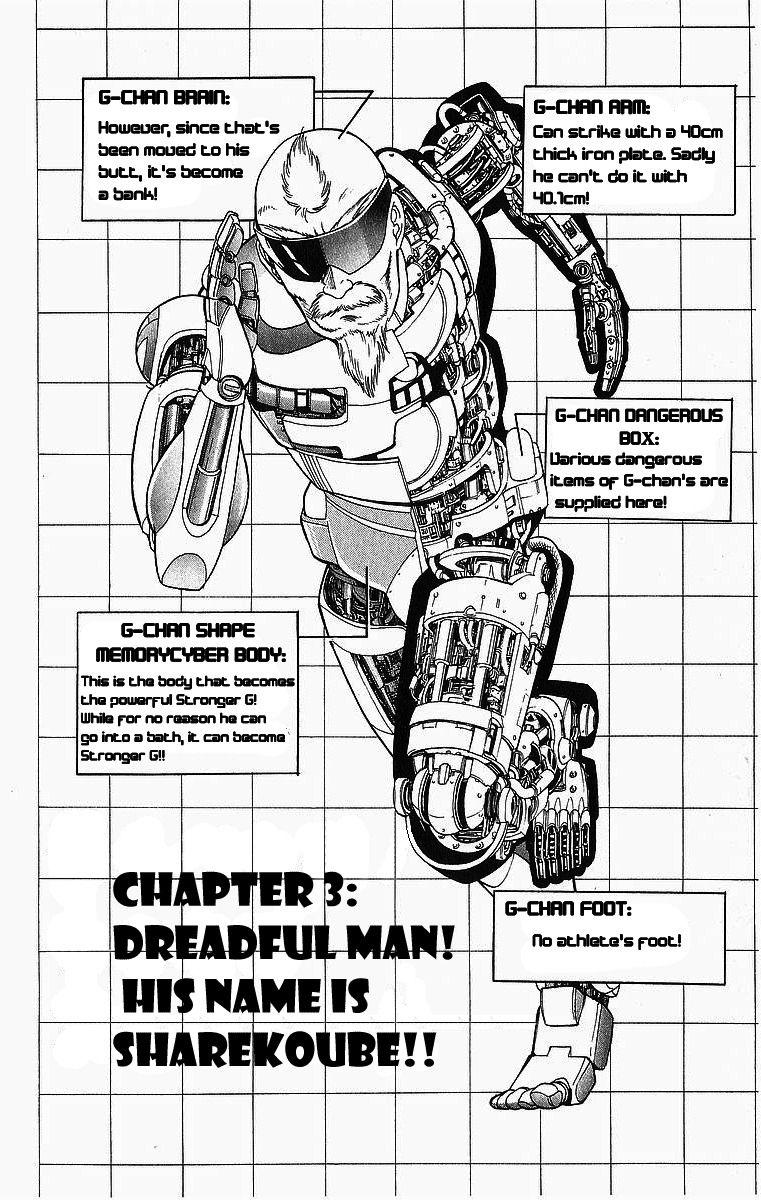 Cyborg Grandpa G 3 Page 2