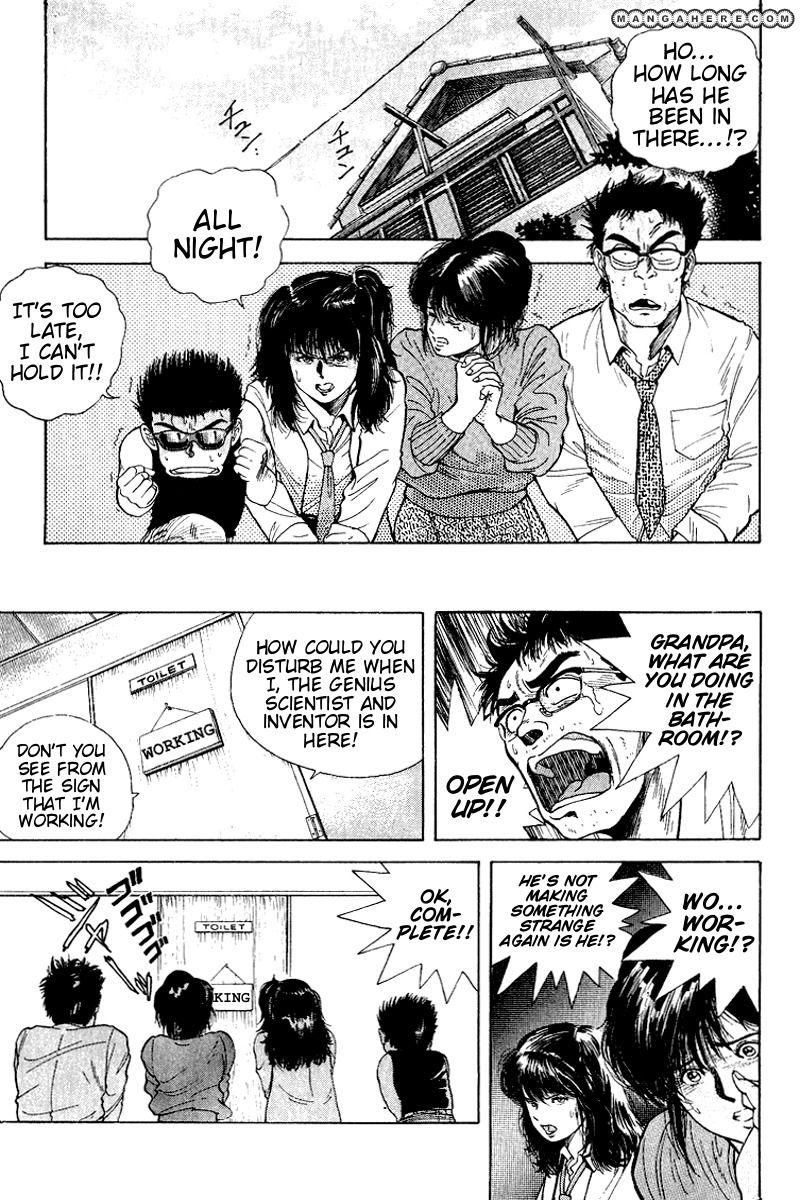 Cyborg Grandpa G 25.5 Page 2