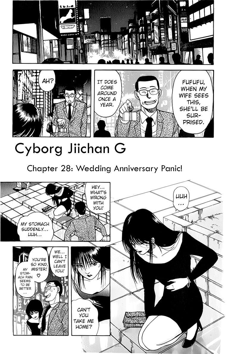 Cyborg Grandpa G 28 Page 1