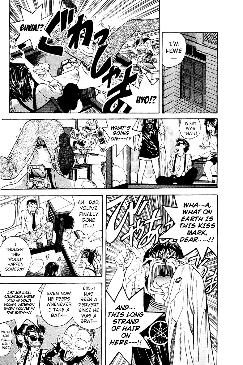 Cyborg Grandpa G 28 Page 3
