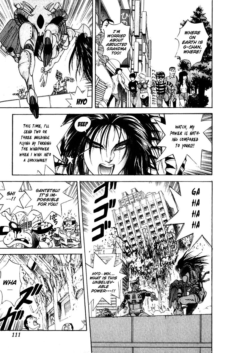 Cyborg Grandpa G 31 Page 3