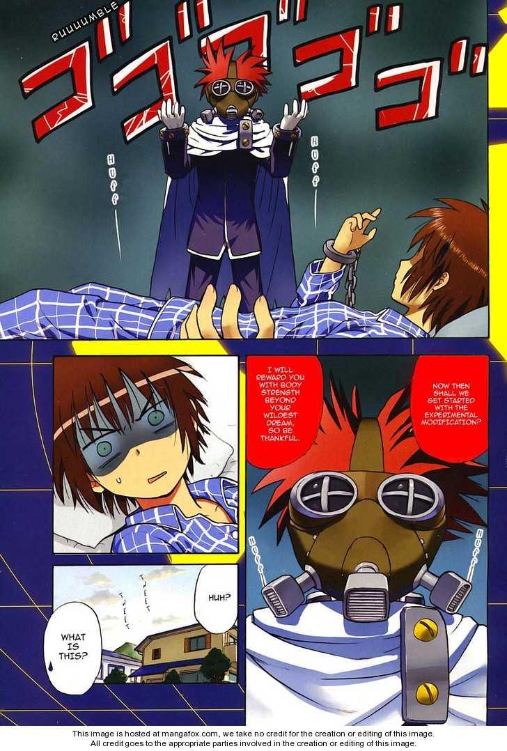 Hajimete no Aku 1 Page 3