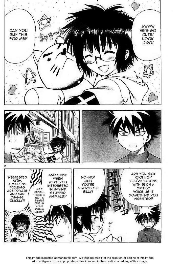 Hajimete no Aku 9 Page 3