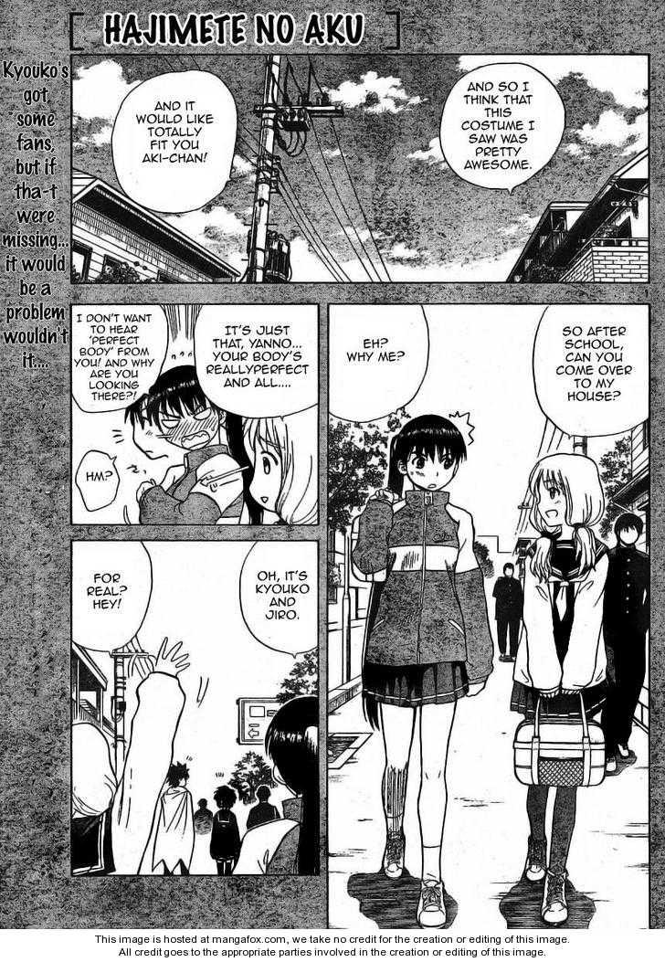 Hajimete no Aku 11 Page 2