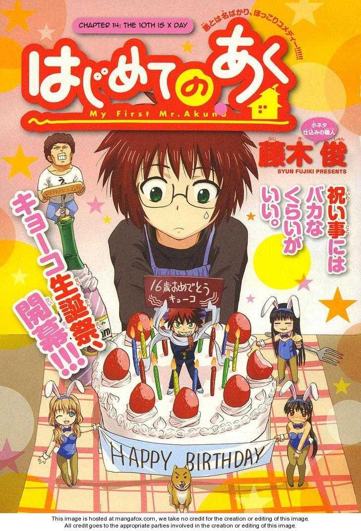 Hajimete no Aku 14 Page 2