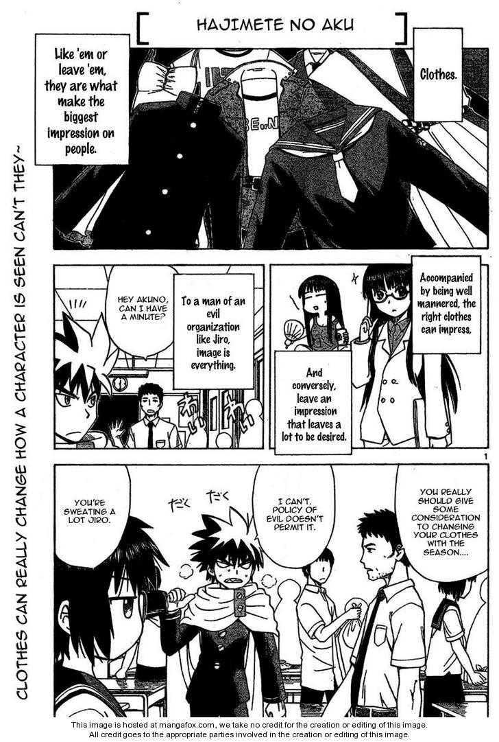 Hajimete no Aku 17 Page 2