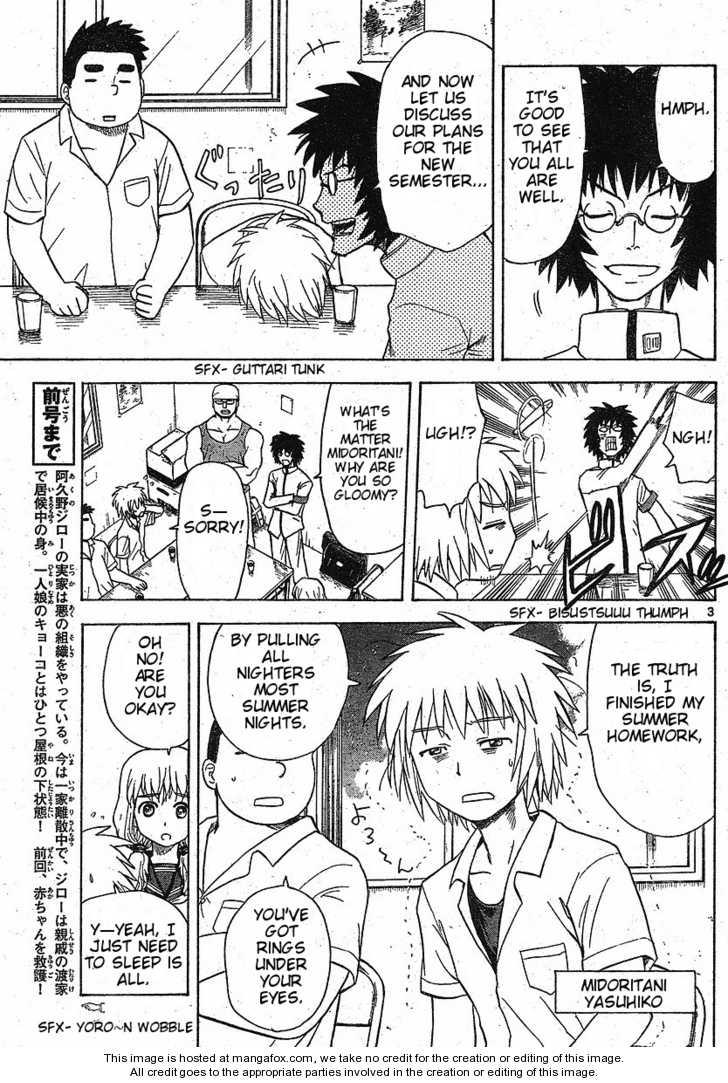 Hajimete no Aku 34 Page 3