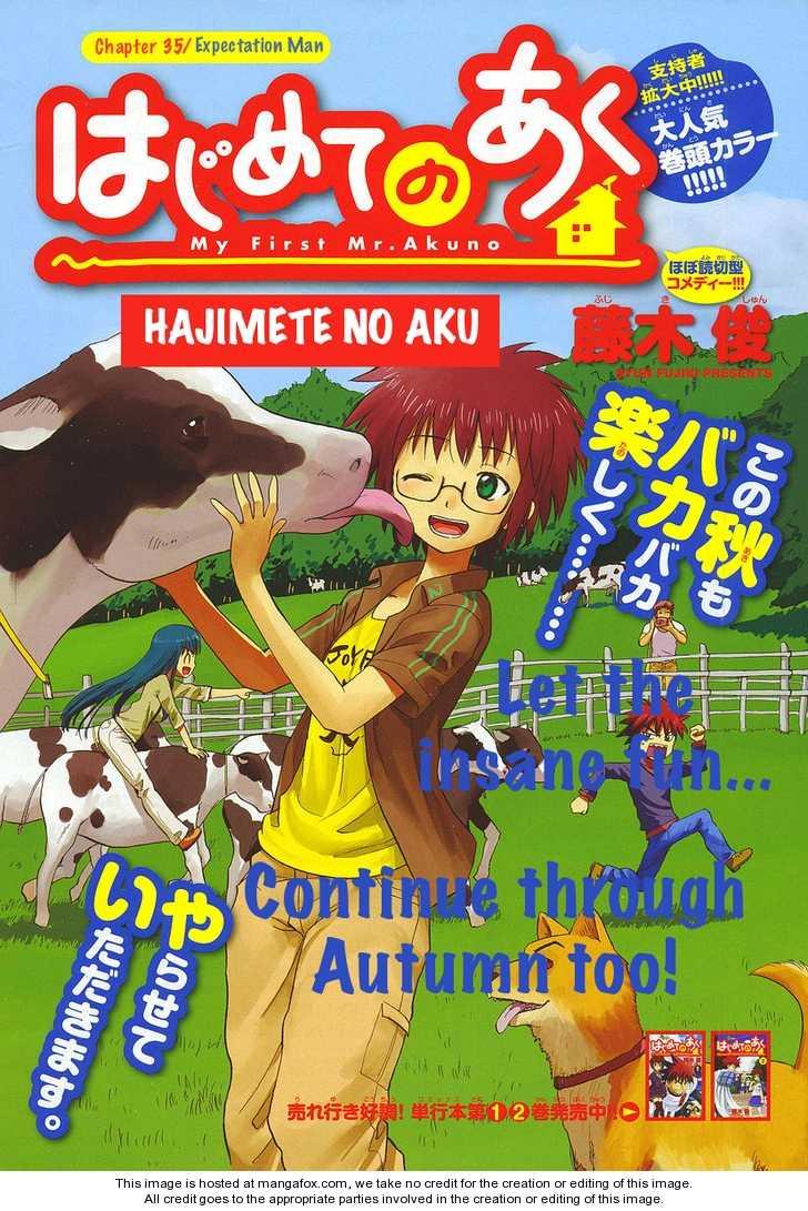 Hajimete no Aku 35 Page 1
