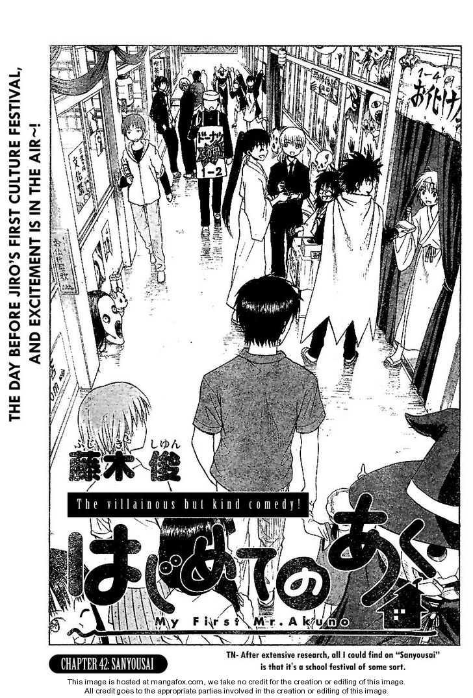 Hajimete no Aku 42 Page 2