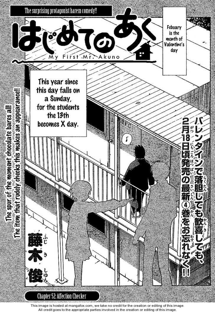 Hajimete no Aku 52 Page 1