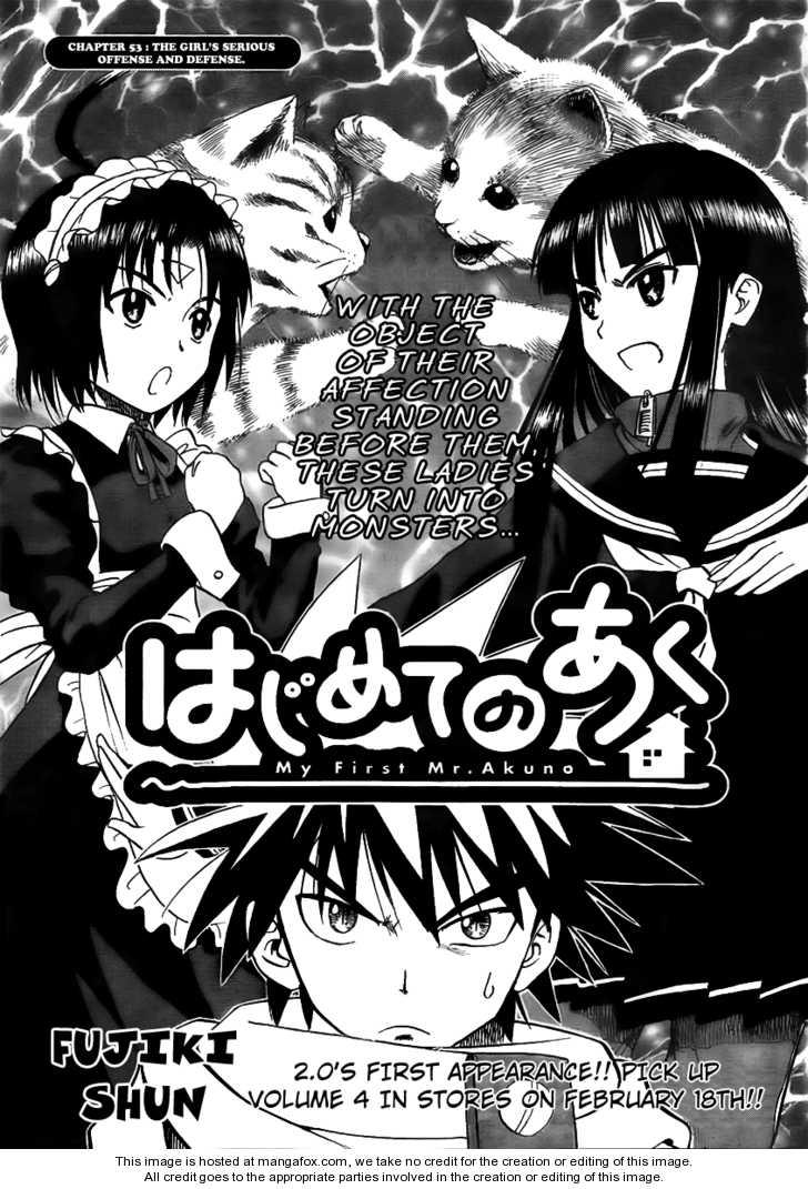 Hajimete no Aku 53 Page 1
