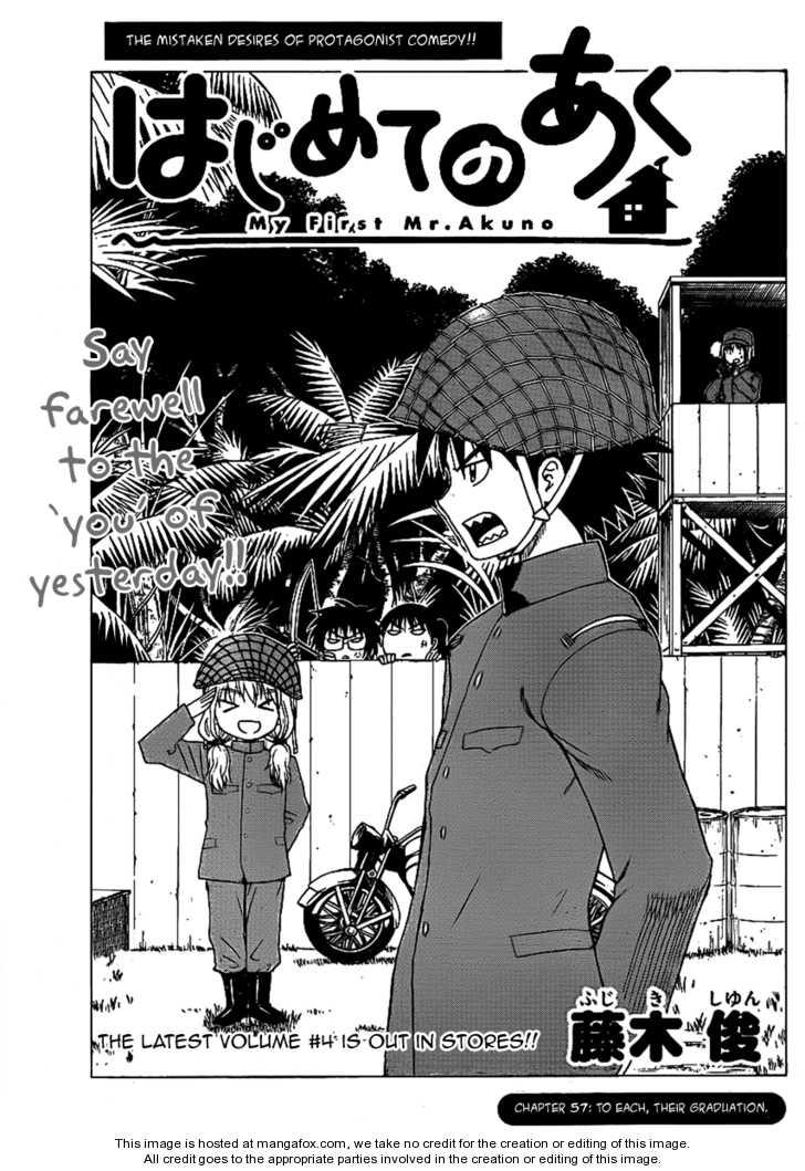 Hajimete no Aku 57 Page 2