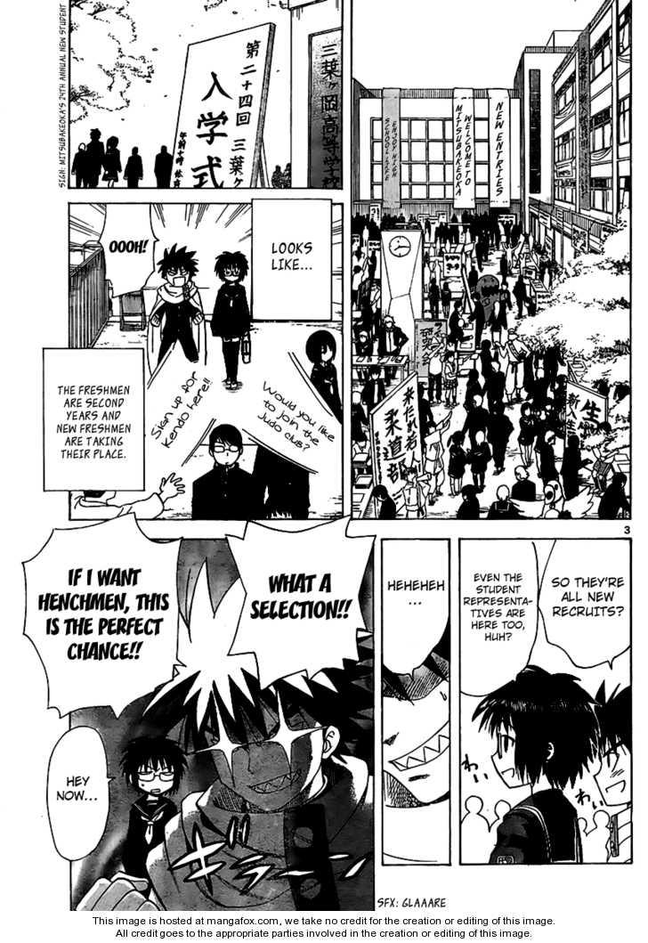 Hajimete no Aku 59 Page 4