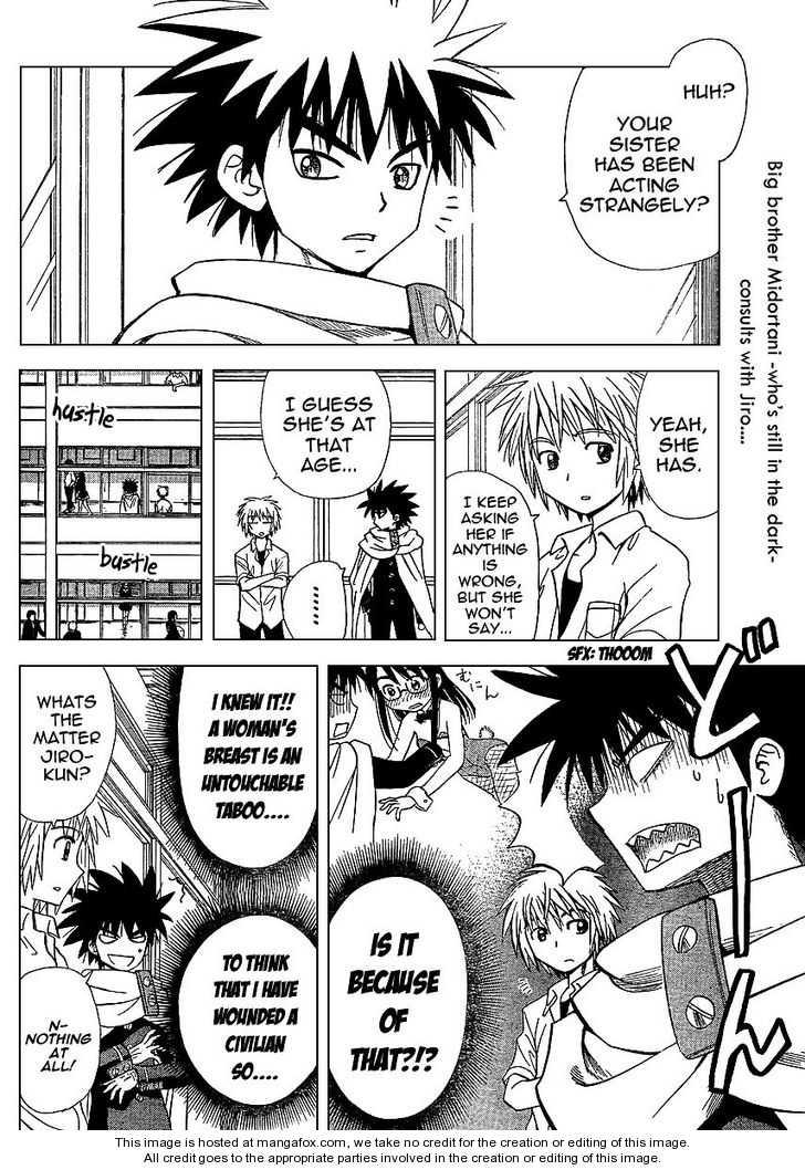 Hajimete no Aku 66 Page 2