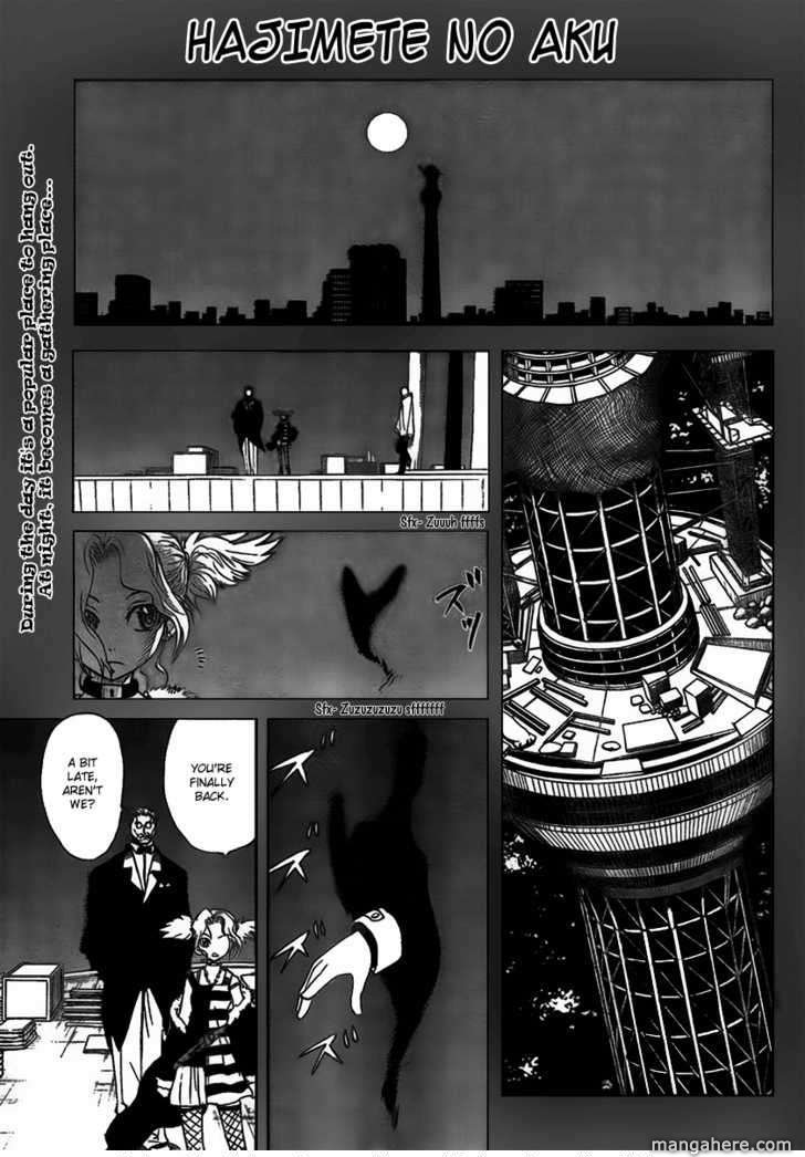 Hajimete no Aku 99 Page 1