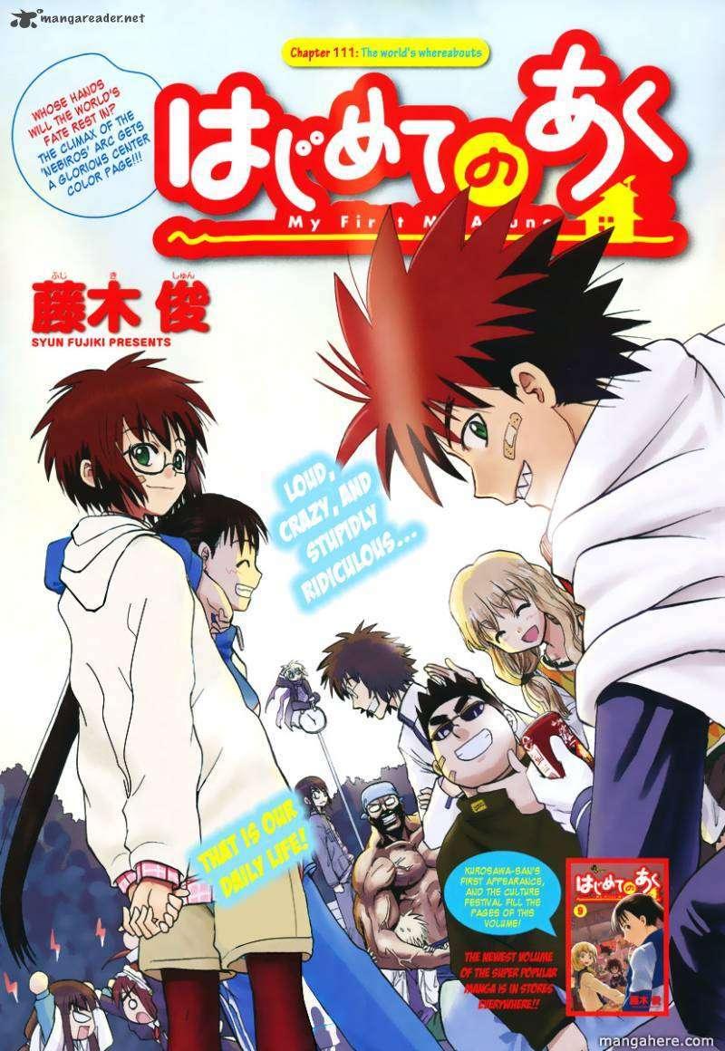 Hajimete no Aku 111 Page 1