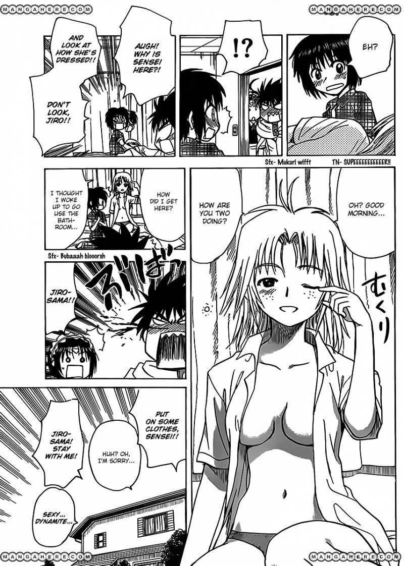 Hajimete no Aku 121 Page 3