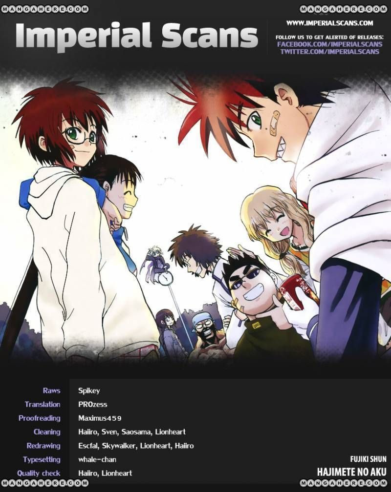 Hajimete no Aku 133 Page 2
