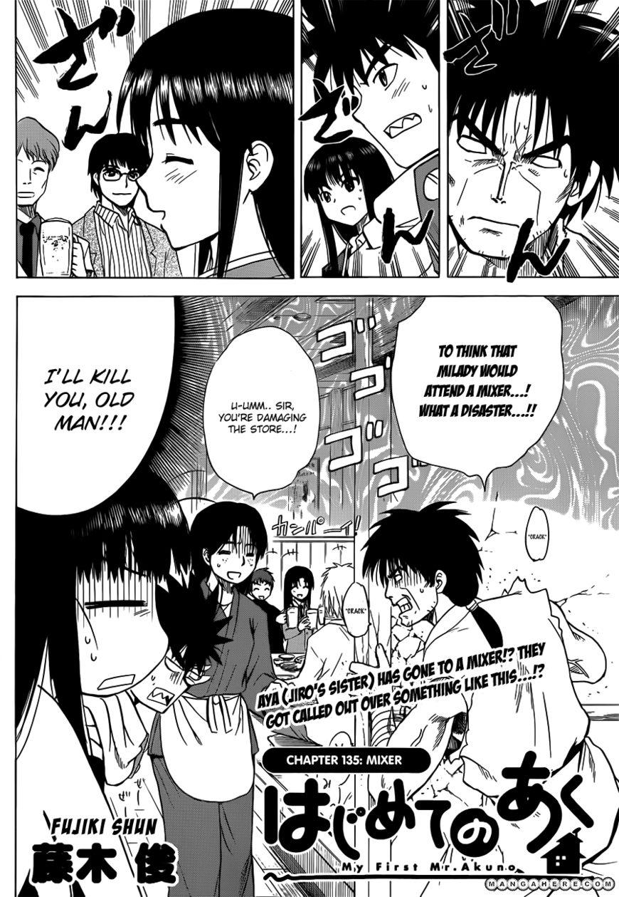 Hajimete no Aku 135 Page 3