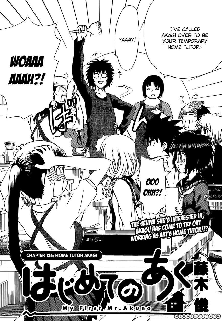 Hajimete no Aku 136 Page 3
