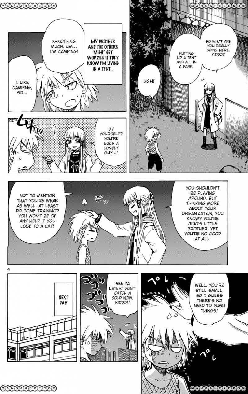 Hajimete no Aku 143 Page 4