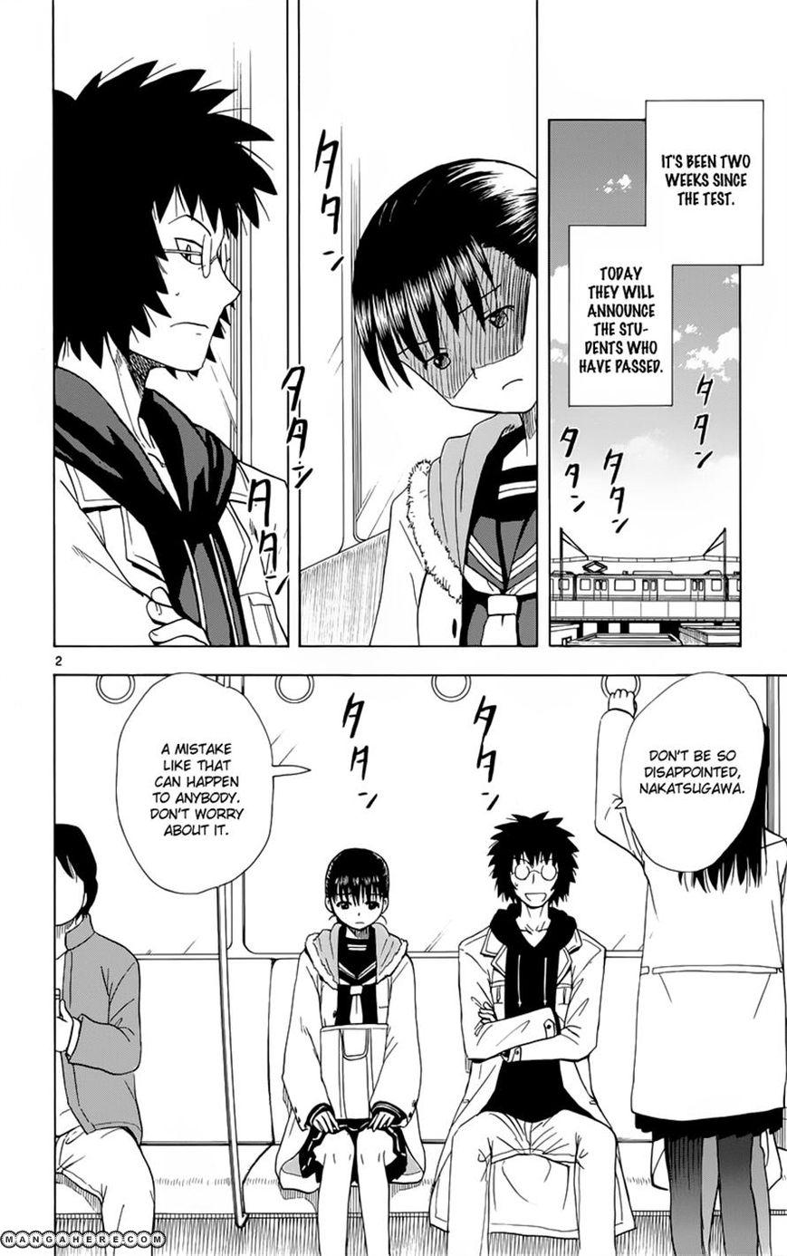 Hajimete no Aku 154 Page 2
