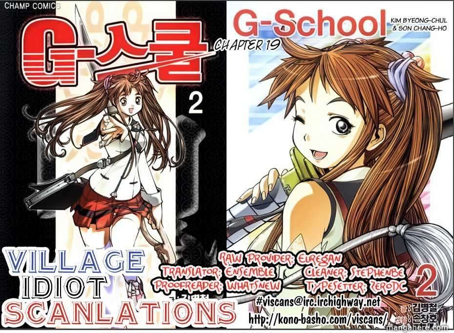 G-School 19 Page 1