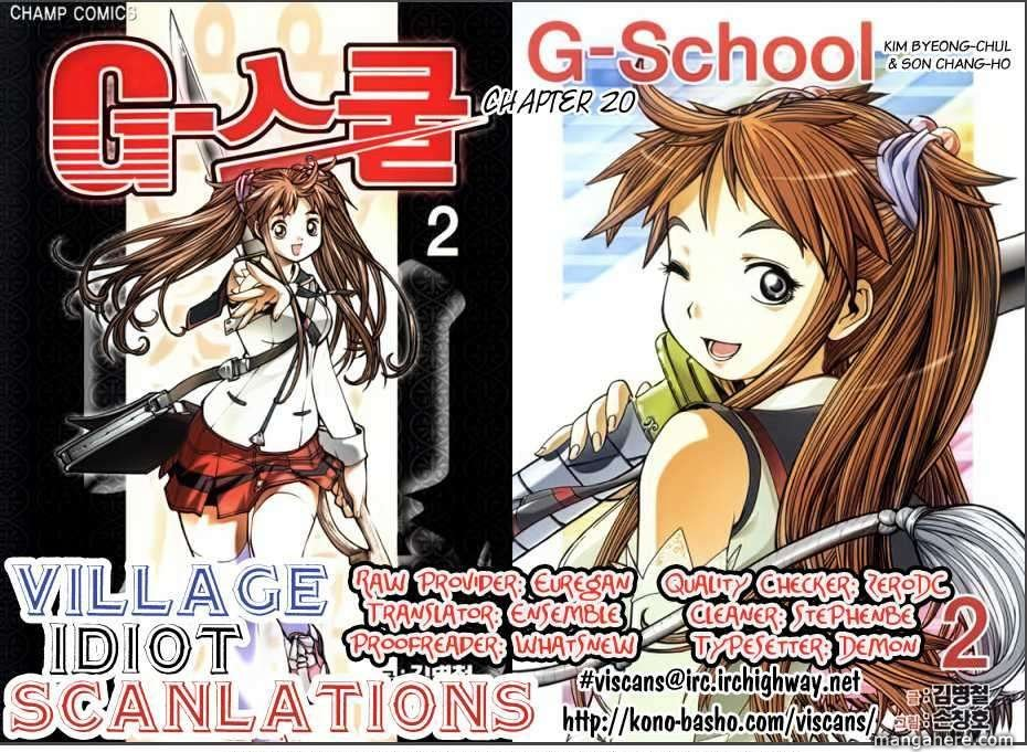 G-School 20 Page 1