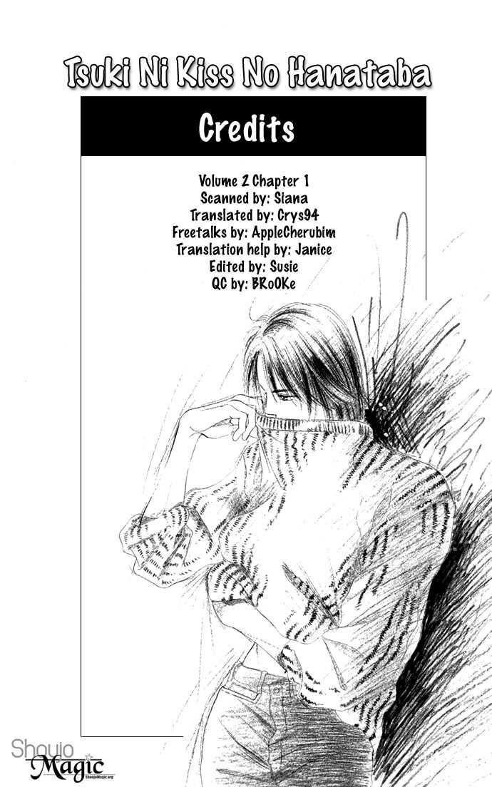 Tsuki ni Kiss no Hanataba O 6 Page 2