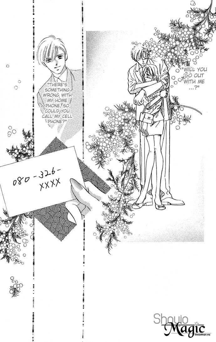 Tsuki ni Kiss no Hanataba O 7 Page 3
