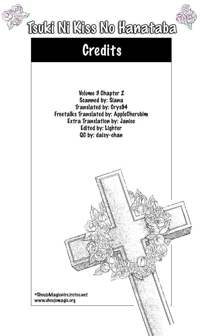 Tsuki ni Kiss no Hanataba O 12 Page 2