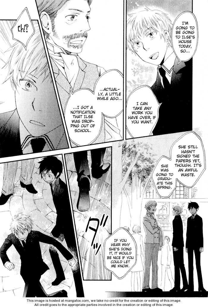 Shinkuu Yuusetsu 7.2 Page 3
