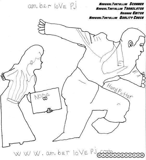 Shinkuu Yuusetsu 8 Page 1