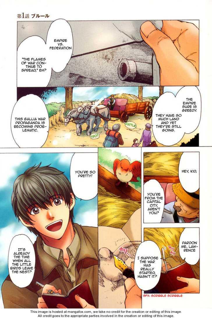 Senjou no Valkyria 1 Page 1