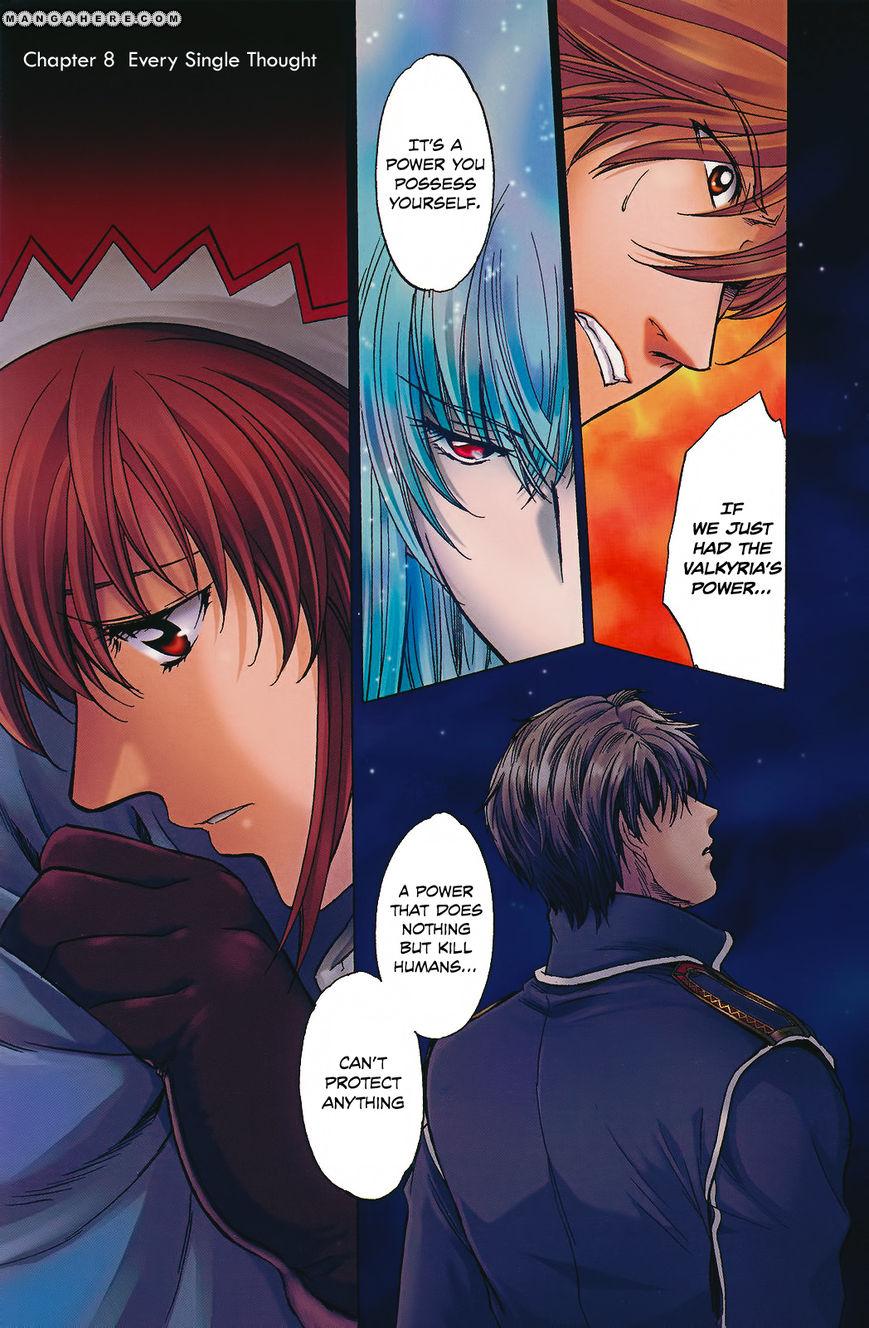 Senjou no Valkyria 8 Page 2