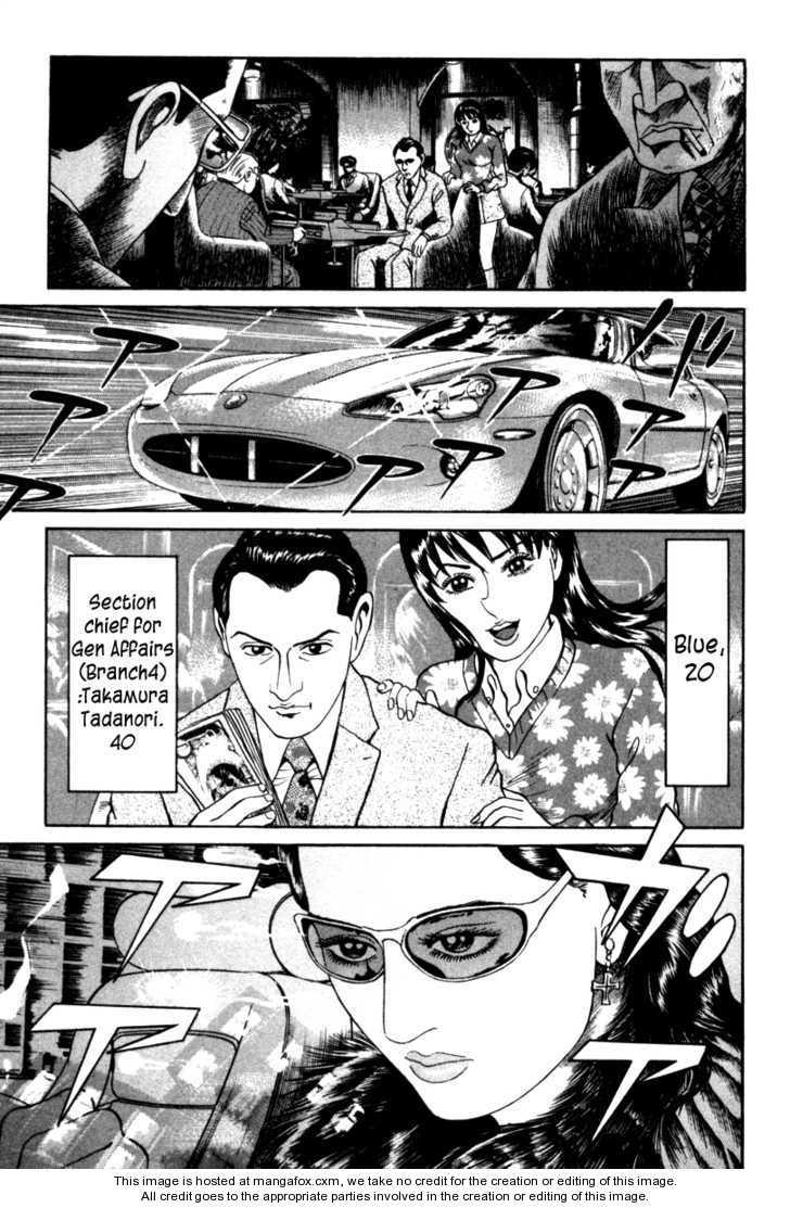 Riman Gambler Mouse 7 Page 2