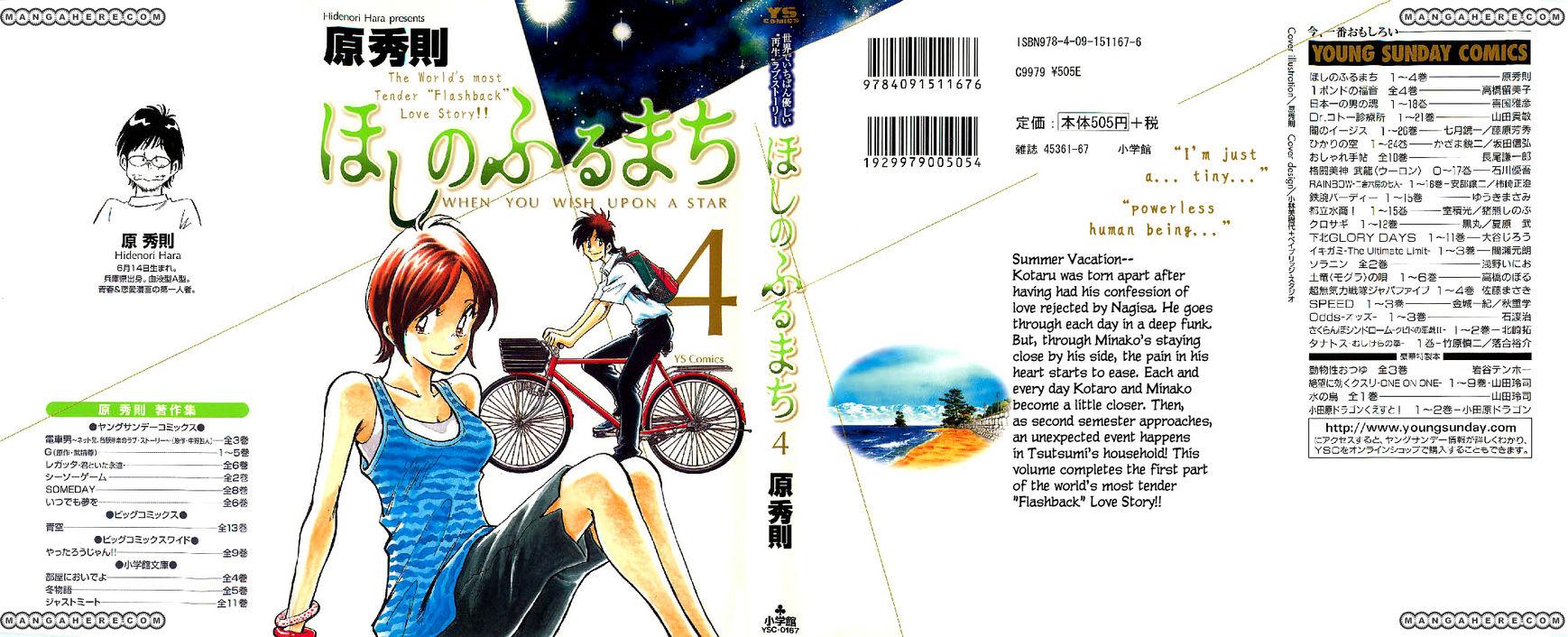Hoshi no Furu Machi 30 Page 2