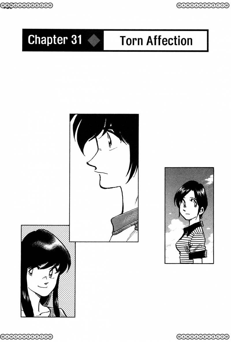 Hoshi no Furu Machi 31 Page 1