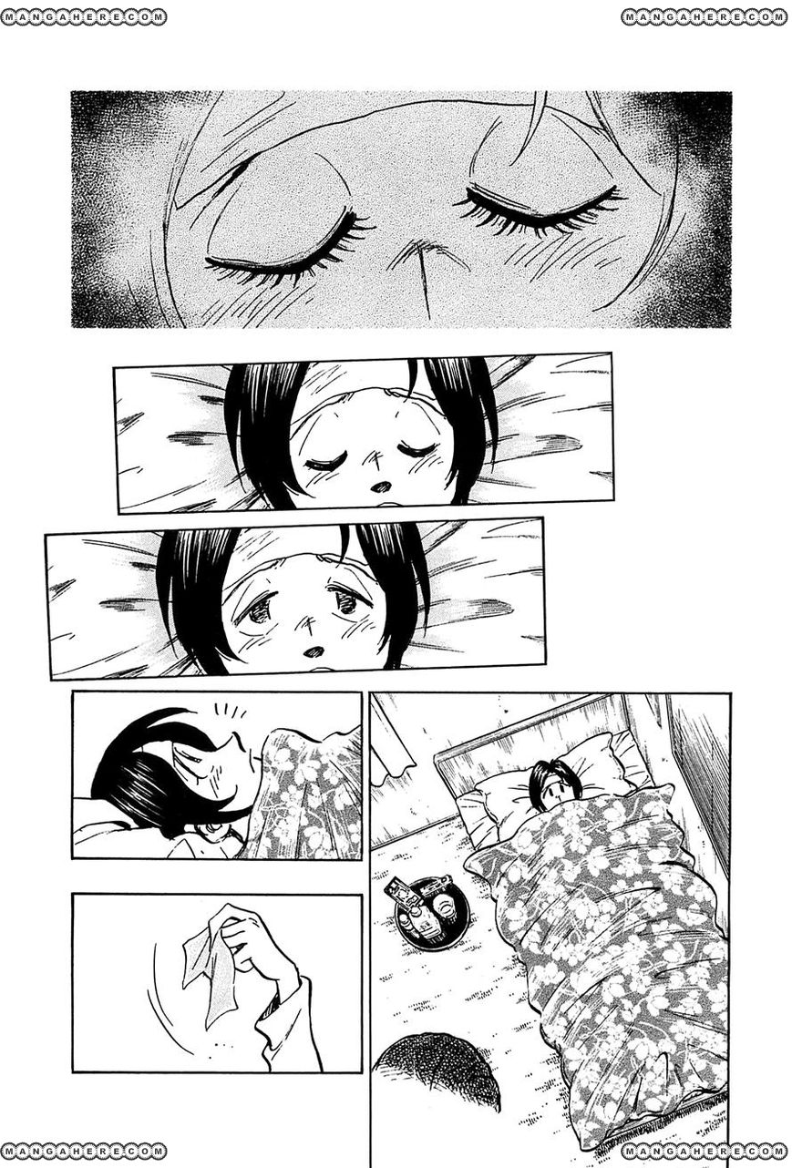 Hoshi no Furu Machi 46 Page 3