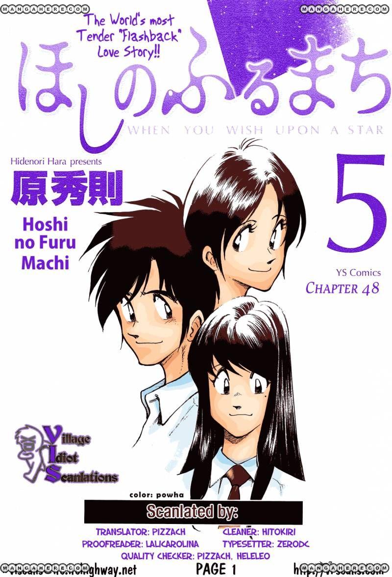 Hoshi no Furu Machi 48 Page 1