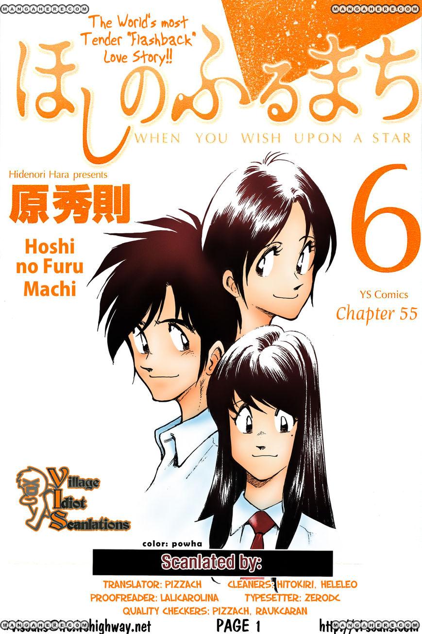 Hoshi no Furu Machi 55 Page 2