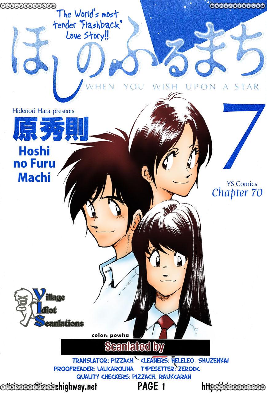 Hoshi no Furu Machi 70 Page 2