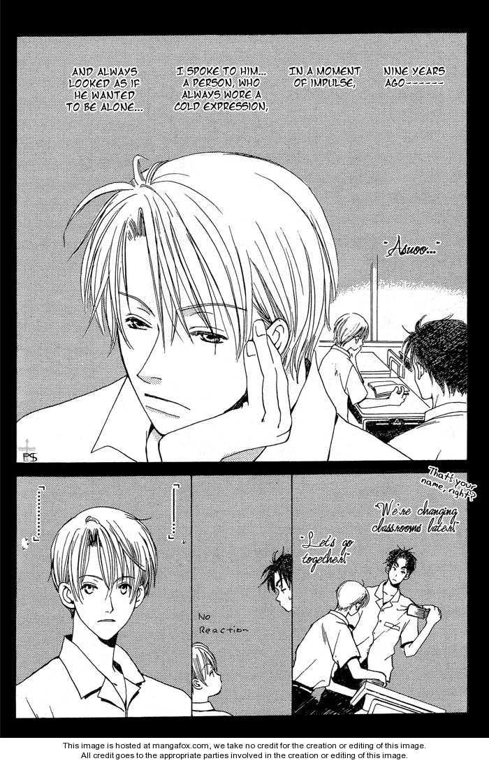 Mainichi Seiten 3 Page 2