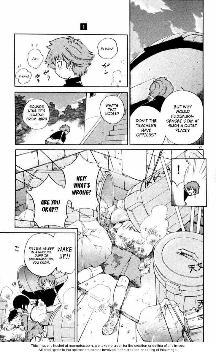 Seikesshou Albatross 1 Page 24