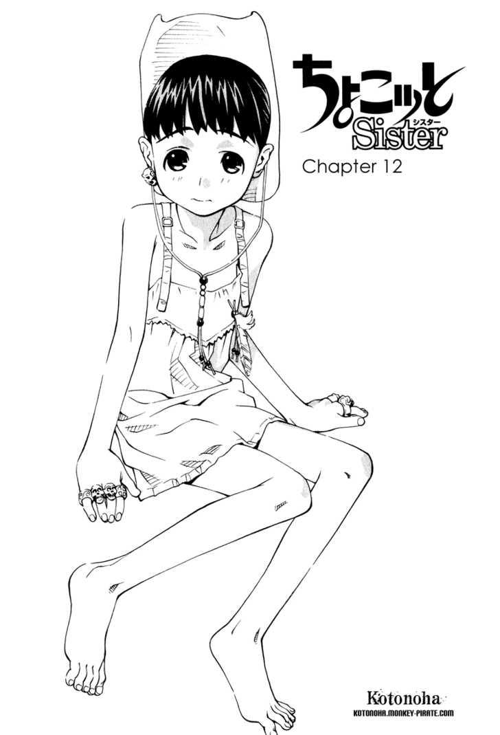Chokotto Sister 12 Page 1